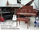PIANO SHOP in Bulgaria – ACUSTICO!!! www.acusticobg.com